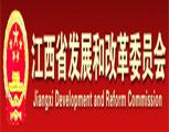 manbetx官网电脑下载发展和改革委员会