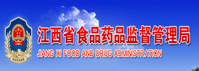 manbetx官网电脑下载食品药品监督管理局